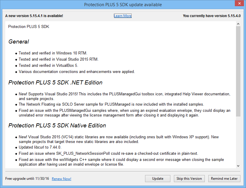 Protection PLUS 5 SDK version 5.15.4.0 update dialogue